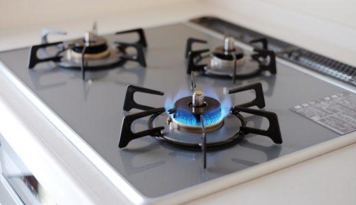 【ガス代節約の超まとめ】年間22,316円ガス代を節約するための全知識