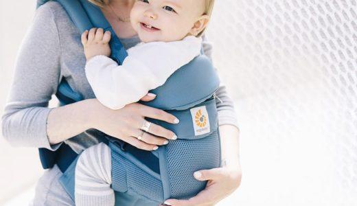 抱っこ紐の選び方|エルゴが人気?新生児から使えるおすすめ抱っこ紐は?